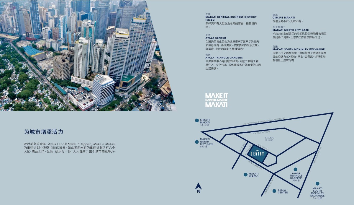 170921 The Gentry Corporate Plaza - Client Brochure - China Use-page-005