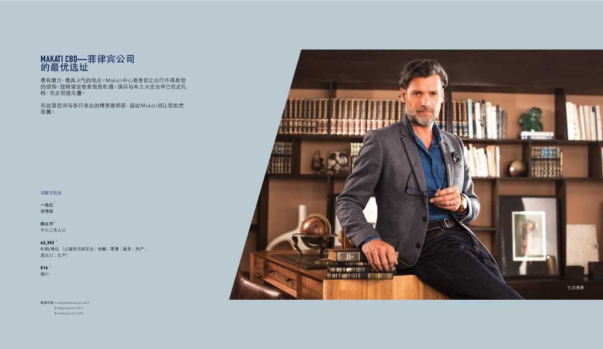 170921 The Gentry Corporate Plaza - Client Brochure - China Use-page-006