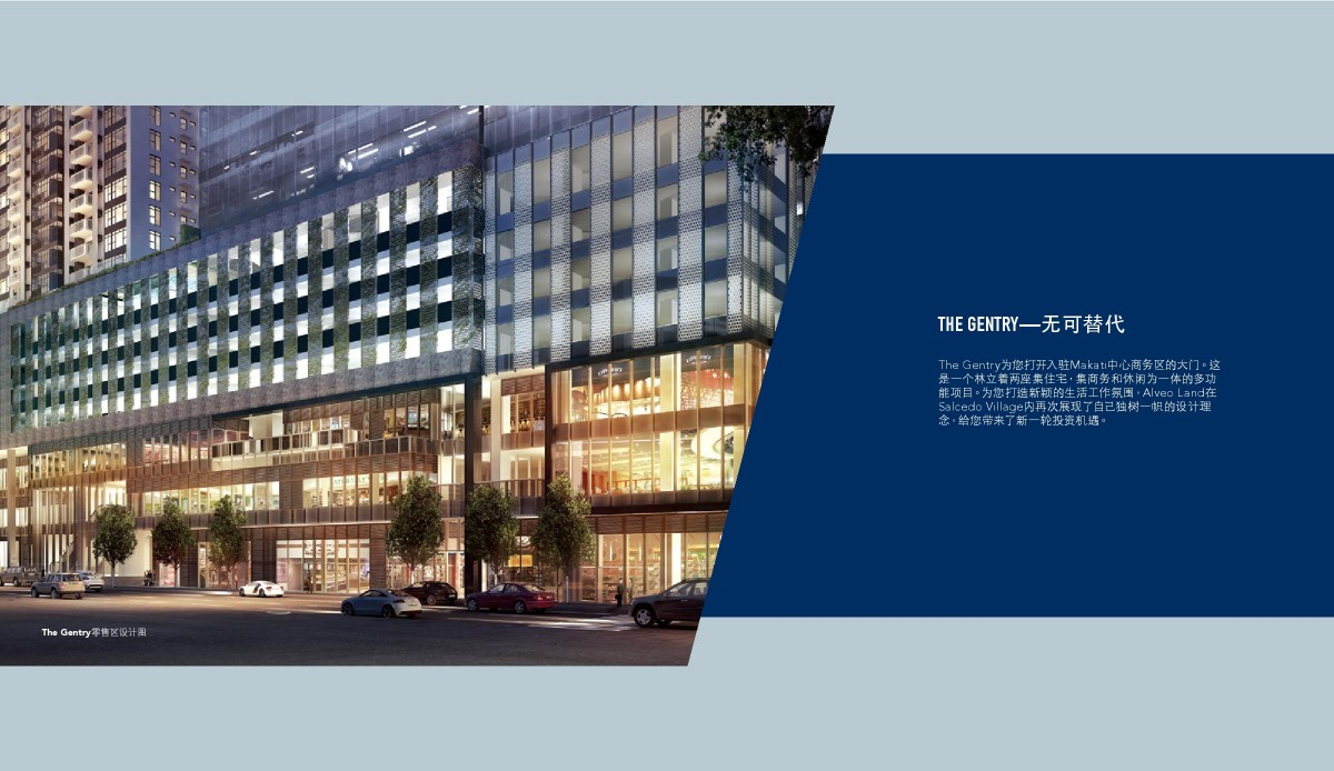 170921 The Gentry Corporate Plaza - Client Brochure - China Use-page-007