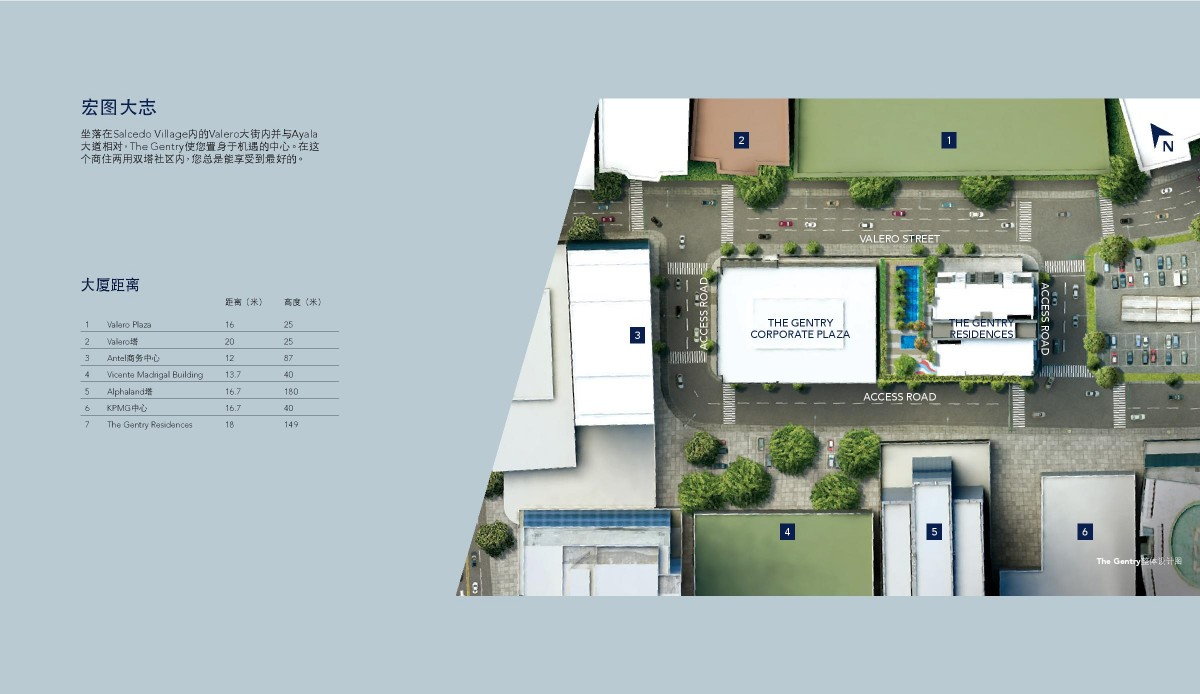 170921 The Gentry Corporate Plaza - Client Brochure - China Use-page-008