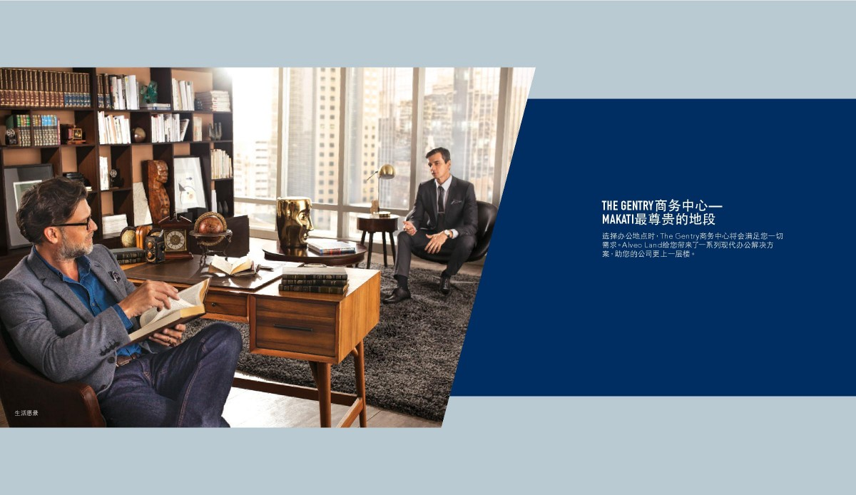 170921 The Gentry Corporate Plaza - Client Brochure - China Use-page-009