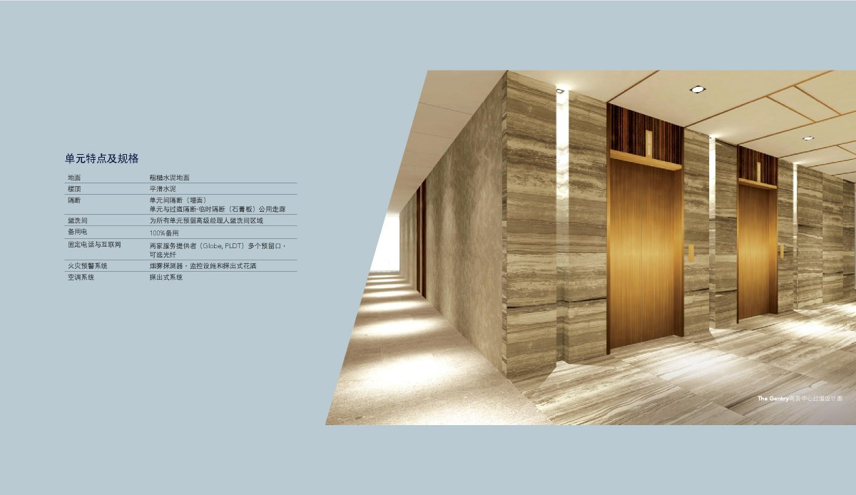 170921 The Gentry Corporate Plaza - Client Brochure - China Use-page-014