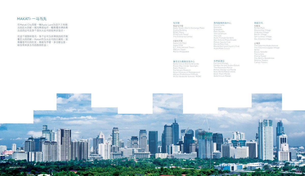 170921 The Stiles Enterprise Plaza - Client Brochure - China Use-page-004