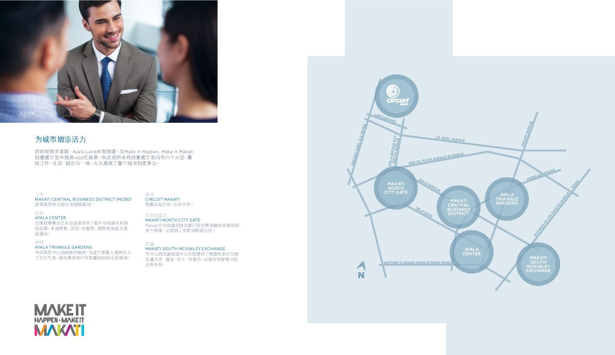 170921 The Stiles Enterprise Plaza - Client Brochure - China Use-page-005