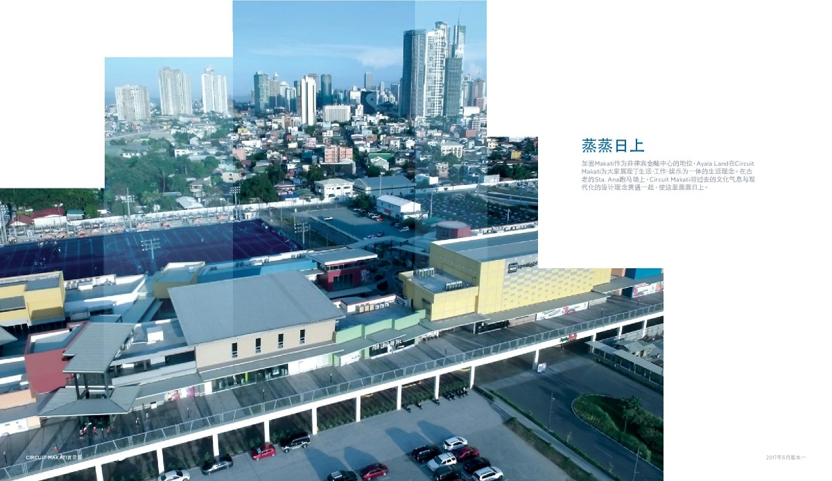 170921 The Stiles Enterprise Plaza - Client Brochure - China Use-page-006