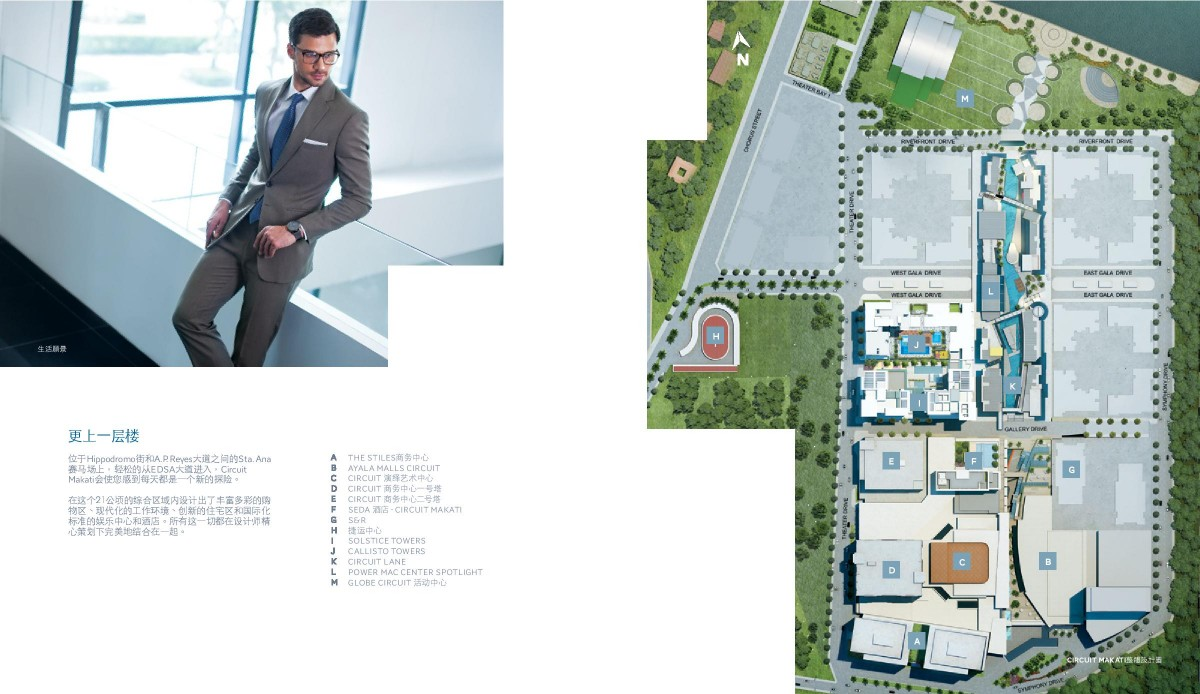 170921 The Stiles Enterprise Plaza - Client Brochure - China Use-page-007