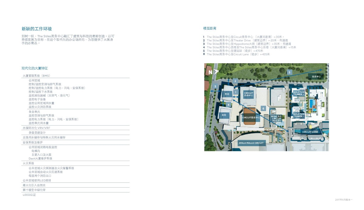 170921 The Stiles Enterprise Plaza - Client Brochure - China Use-page-011